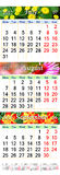 Kalender voor Juli August October 2017 met drie gekleurde beelden Stock Afbeeldingen