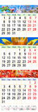 Kalender voor Mei Juni Juli 2017 met beelden Stock Afbeelding