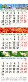 Kalender voor Mei Juni Juli 2017 met beelden Stock Afbeeldingen
