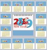 Kalender voor 2019 met een leuk Kerstmanvarken en een geldzak royalty-vrije illustratie