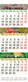 Kalender voor Oktober November en December 2017 met gekleurde beelden Royalty-vrije Stock Foto's