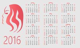 kalender 2016 voor schoonheidssalons Stock Foto's