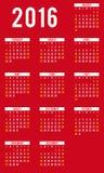 Kalender voor 2016 - vectormalplaatje Stock Fotografie