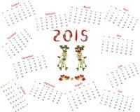 Kalender 2015 Zwei Ziegen gemacht vom Gemüse Lizenzfreie Stockfotografie