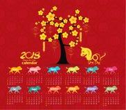Kalenderbaumdesign 2018 Chinesisches neues Jahr, das Jahr der Hundetierkreismonatskartenschablonen Satz von 12-monatigem Stockfoto