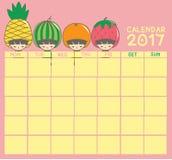 Kalenderfruchtsatz Lizenzfreie Stockfotos