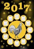 2017 Kalenderjahr des Hahns, gelbe Kreisform mit Hahn in der Mitte, Sonnenform auf schwarzem Hintergrund mit gelbem undeutlichem  Stockbilder