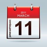 kalenderjordskalvsymbol japan Fotografering för Bildbyråer