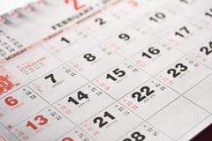kalenderkines Royaltyfri Fotografi