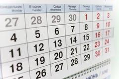 Kalenderkontor arkivfoto