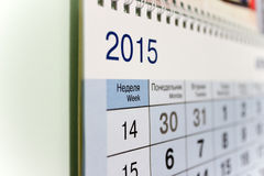 Kalenderkontor 2015 arkivfoto