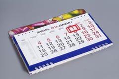 Kalendersida med det tydliga datumet av 1st Januari 2016 Arkivbild