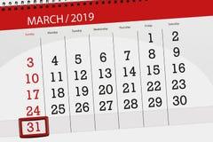 Kalenderstadsplanerare för månadmarschen 2019, stopptiddag, söndag 31 stock illustrationer