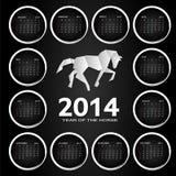 Kalendervektorillustration des neuen Jahres 2014 Lizenzfreie Stockbilder