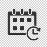 Kalendervektorsymbol Illustration för påminnelsedagordningtecken Affär vektor illustrationer