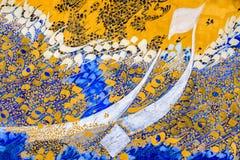 kaligrafia zdjęcia royalty free