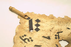 kaligrafia arabski papier Obrazy Royalty Free