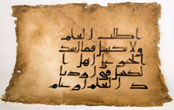 kaligrafia arabski papier Fotografia Royalty Free