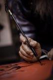 kaligrafia chińczyk fotografia royalty free