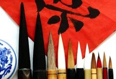 kaligrafia chińczyk Zdjęcie Royalty Free