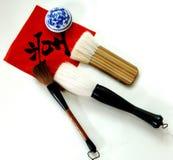 kaligrafia chińczyk Zdjęcie Stock
