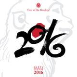 Kaligrafia 2016 Szczęśliwych nowego roku znaka kart z małpą Zdjęcia Royalty Free