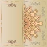 Kaligraficzna ilustracja z orientalnymi elementami Obrazy Stock