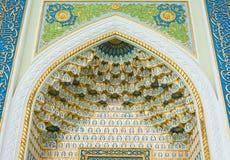 Kaligraficznych wzorów Mniejszościowy meczet w Tashkent, Uzbekistan Obrazy Royalty Free