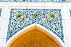 Kaligraficznych wzorów Mniejszościowy meczet w Tashkent, Uzbekistan Obraz Stock
