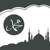 Kaligrafii imię profet Mohammed Obrazy Royalty Free