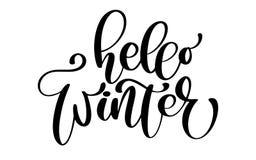 Kaligrafii zimy Wesoło kartka bożonarodzeniowa z Cześć Szablon dla powitań, gratulacje, parapetówa plakaty ilustracja wektor