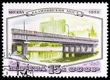 Kalinin Bridge, Moscow Bridges serie, circa 1980. MOSCOW, RUSSIA - NOVEMBER 10, 2018: A stamp printed in USSR (Russia) shows Kalinin Bridge, Moscow Bridges serie stock photos