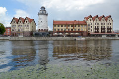 Kaliningrad, Ρωσία Άποψη του πολιτιστικού και εθνογραφικού κέντρου Στοκ εικόνα με δικαίωμα ελεύθερης χρήσης