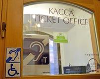 Kaliningrad, Ρωσία Ένας φορητός βρόχος επαγωγής - η συσκευή για ακούοντας τους κακώς ανθρώπους για το γραφείο μετρητών του μουσεί στοκ εικόνες με δικαίωμα ελεύθερης χρήσης