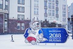 Kaliningrad, Ρωσία 17 Ιανουαρίου 2018: το λογότυπο του Παγκόσμιου Κυπέλλου FIFA 2018 στη Ρωσία Στοκ εικόνα με δικαίωμα ελεύθερης χρήσης
