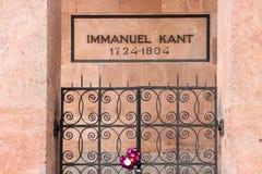 Kaliningrad, ΡΩΣΙΑ - 14 Σεπτεμβρίου 2015: Τάφος του μεγάλου γερμανικού φιλοσόφου Immanuel Kant Στοκ φωτογραφία με δικαίωμα ελεύθερης χρήσης