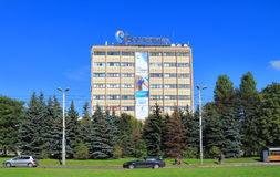 Kaliningrad Branch of Rostelecom Stock Photo