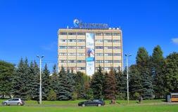 Kaliningrad Branch of Rostelecom. KALININGRAD, RUSSIA — SEPTEMBER 11, 2014: Kaliningrad Branch of Rostelecom Stock Photo