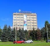 Kaliningrad Branch of. KALININGRAD, RUSSIA — SEPTEMBER 11, 2014: Kaliningrad Branch of Rostelecom Stock Photos