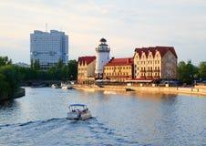 Kaliningrad Bulwar wioska rybacka Zdjęcia Royalty Free