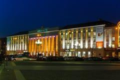 Kaliningrad business centre Royalty Free Stock Photography