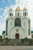 Kaliningrad. Cathedral of Christ the Savior Royalty Free Stock Photo