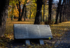 Kaliningrad, a cemetery for victims of the Second World War, a m Stock Photography