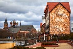 Kaliningrad city centre. The fishing village. Cathedral. The island KneiphofIsle of Kant Royalty Free Stock Images