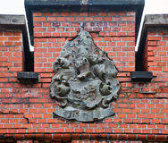 Kaliningrad. Coat of arms on the main entrance to the fort numbe. 5 November 2016. Kaliningrad.Gerb at the main entrance to the fort number 11 Royalty Free Stock Image