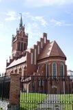 Kaliningrad Corridoio filarmonico regionale Fotografia Stock Libera da Diritti