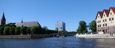 Kaliningrad day Royalty Free Stock Photos