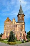 Kaliningrad, de oude Kathedraal stock foto's