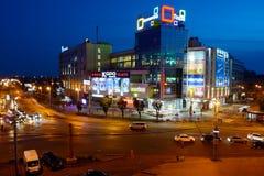 Kaliningrad, die mening van de stad gelijk maken Stock Foto's