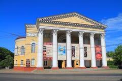 Kaliningrad dramata dzielnicowy teatr Obrazy Stock